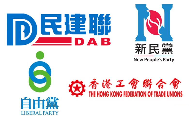 Pro-Beijing parties which have won uncontested seats.