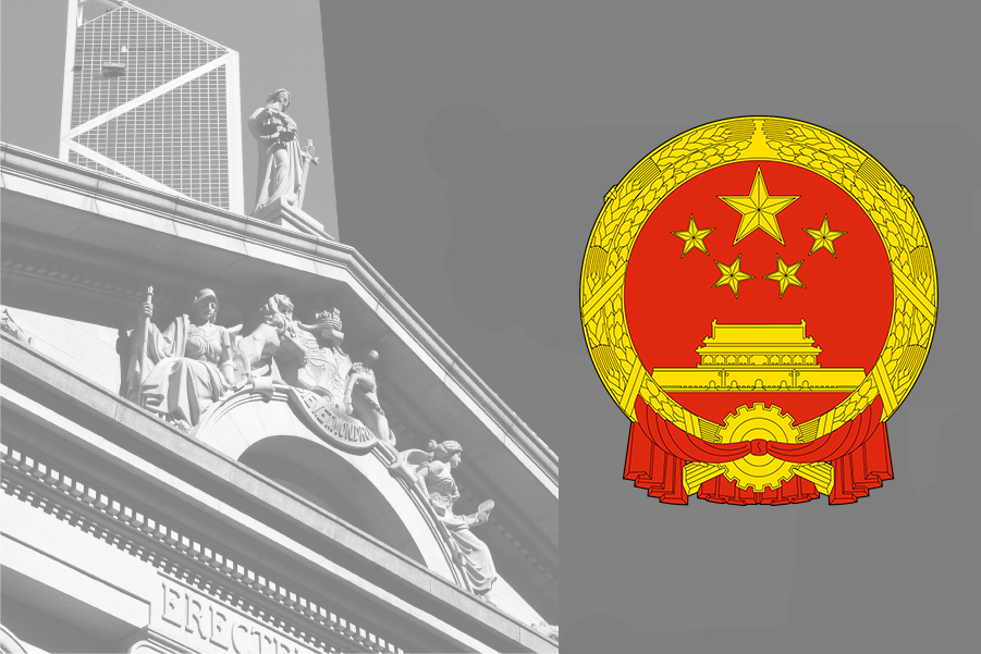 The Court of Final Appeal and the National Emblem.