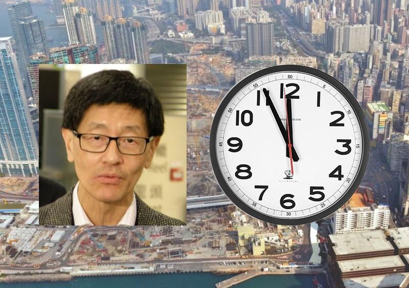 high speed rail delay
