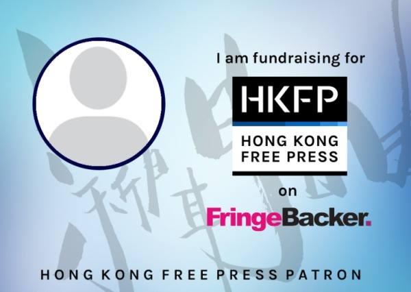 hong kong free press patron