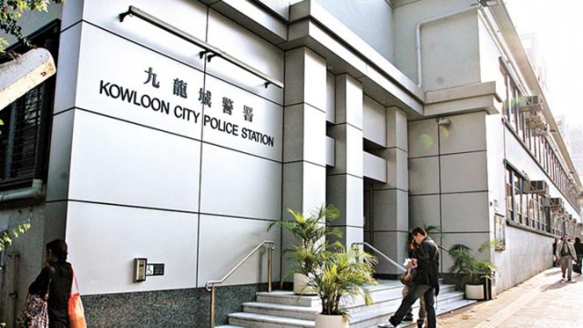 kowloon city police station