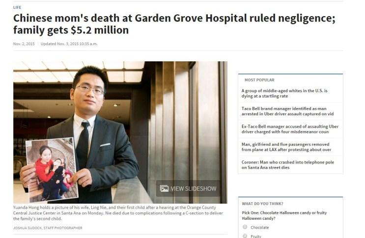 us birth tourism death