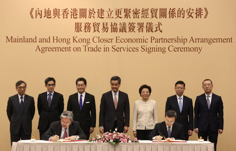 The signing ceremony of the new agreement.