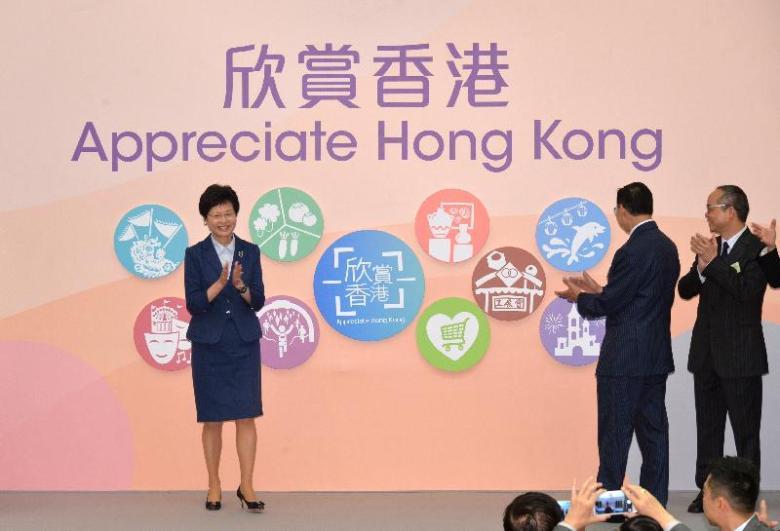 carrie lam appreciate hong kong