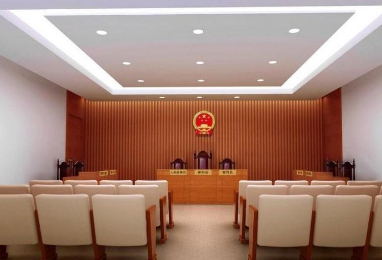 chinese court