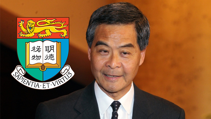 Chief Executive CY Leung. File Photo: Apple Daily.