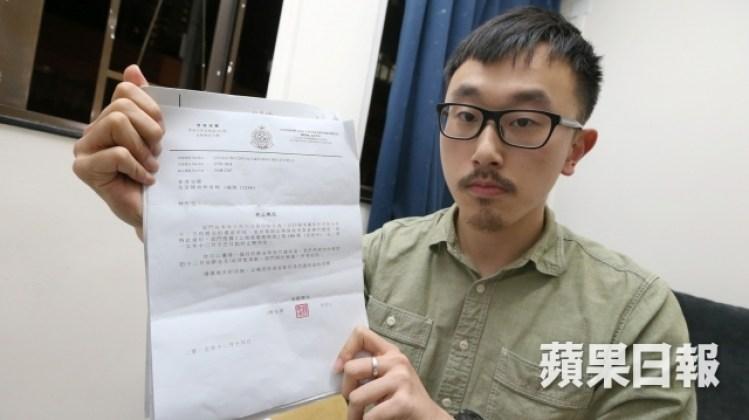 customs officer lam