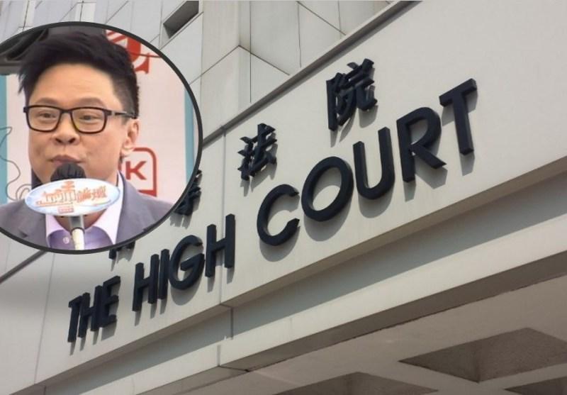 stephen chan high court