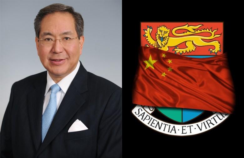 Arthur Li was appointed as HKU Council chairman.