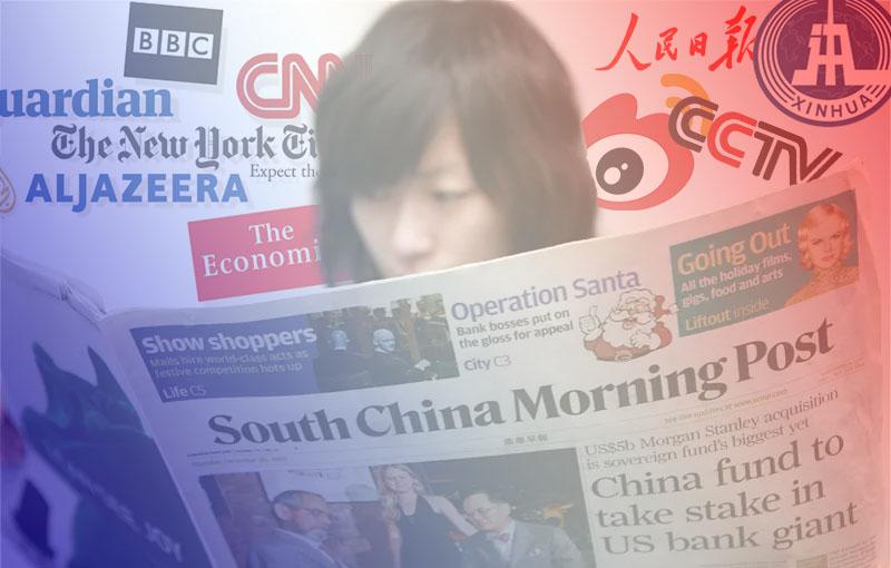 Jack Ma's SCMP should seek balance