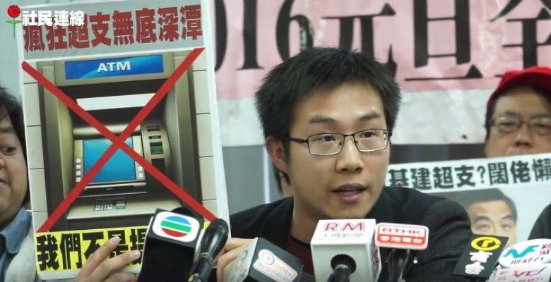 Raphael Wong Ho-ming.