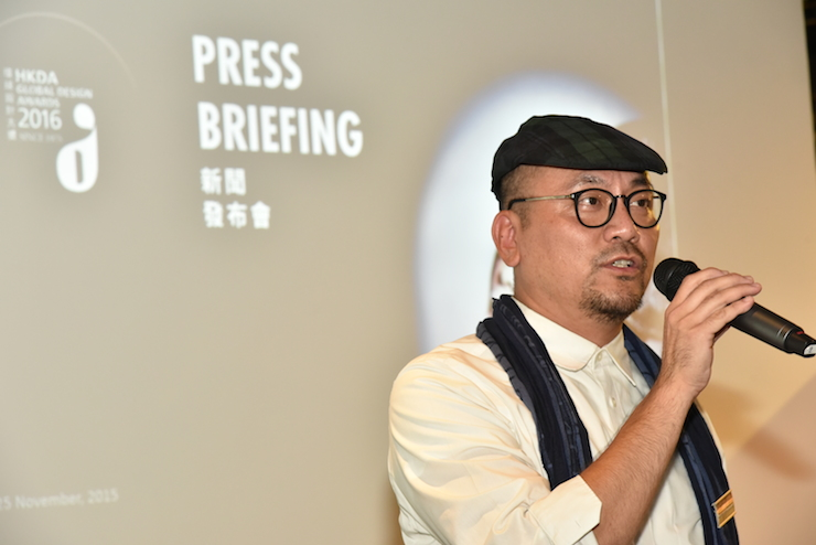 Tony Lau, Committee Chairman of HKDA Global Design Awards 2016