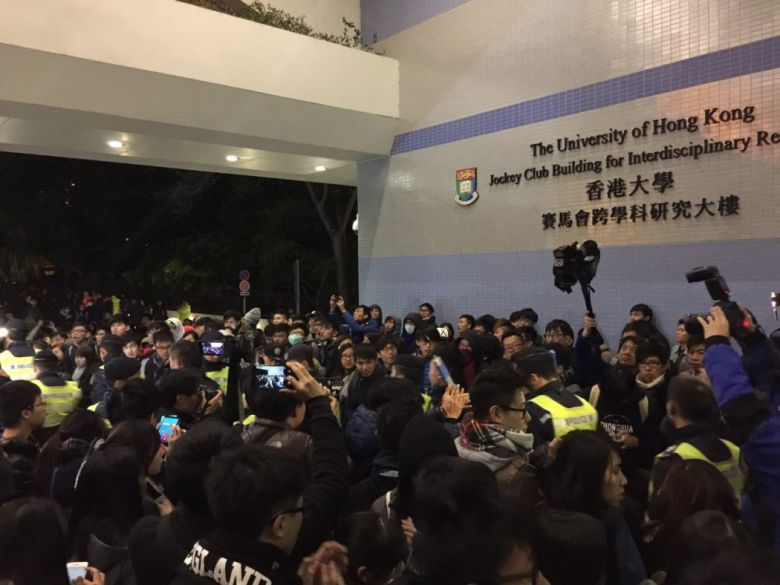 The protesters at the campus.