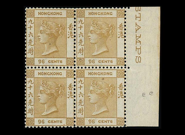 1865 96c. olive-bistre block of four.