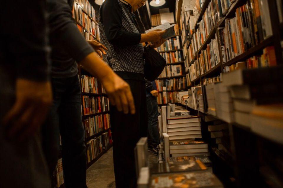 hong kong bookstore