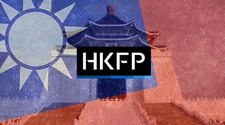 hkfp elections taiwan