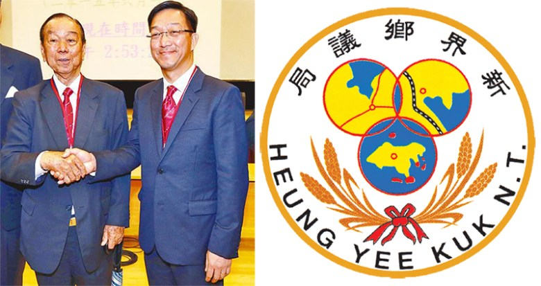 Lau Wong-fat (left) - father - and Lau Ip-keung (right) - son - former and current Heung Yee Kuk chairmen.