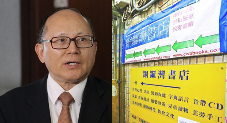 Ng Leung-sing.