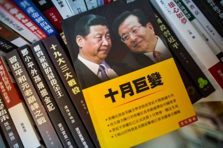 china banned books