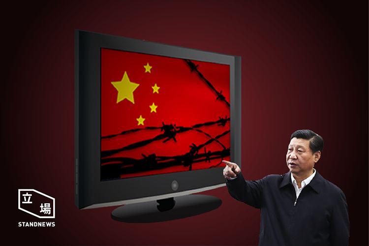 media censorship china xi jinping