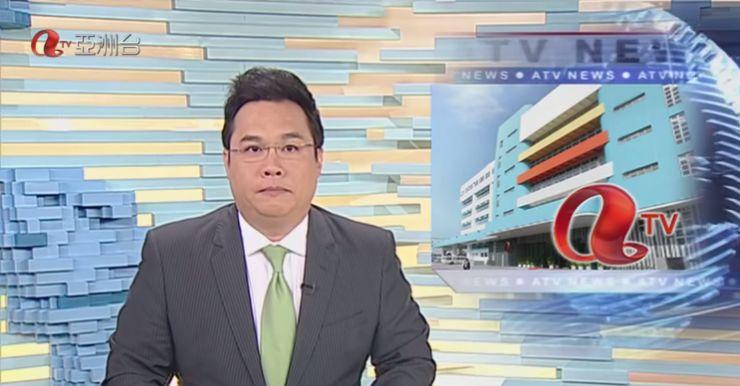 ATV news