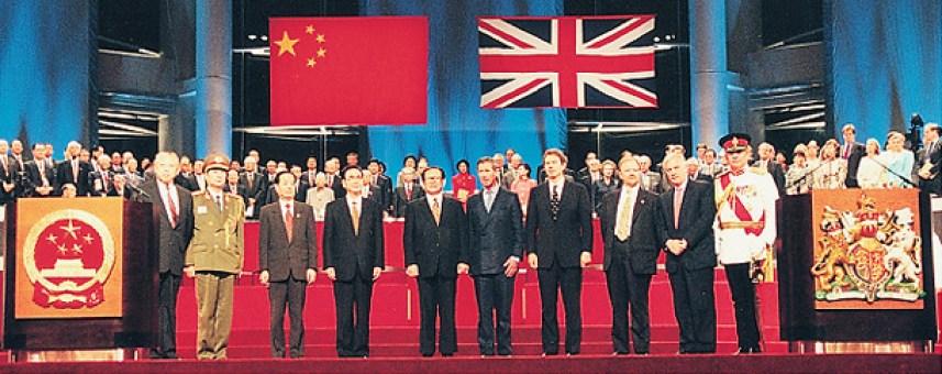 handover hong kong 1997