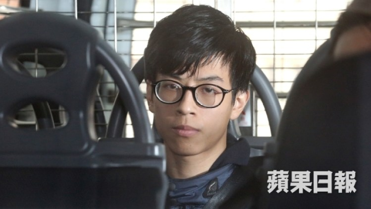 ray wong toi-yeung arrest mong kok unrest