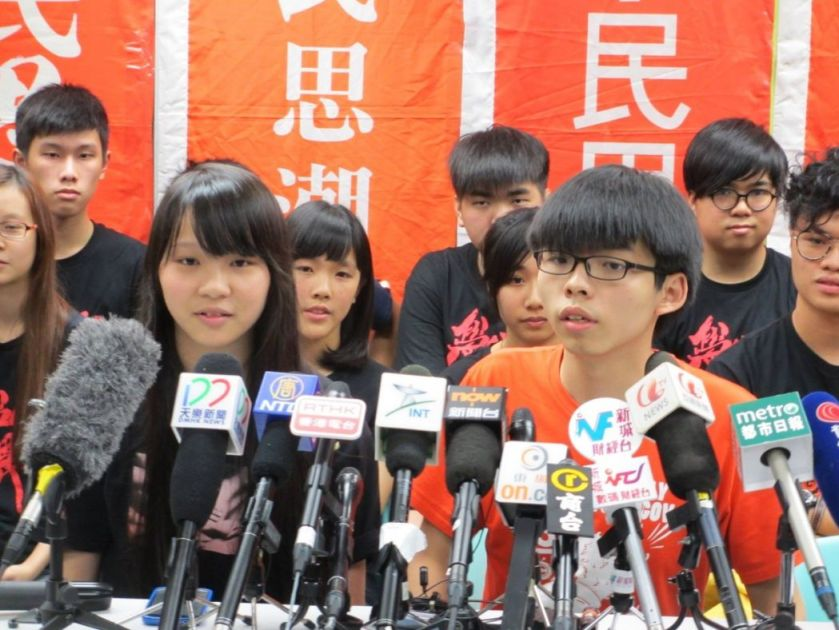 Scholarism suspends operation.