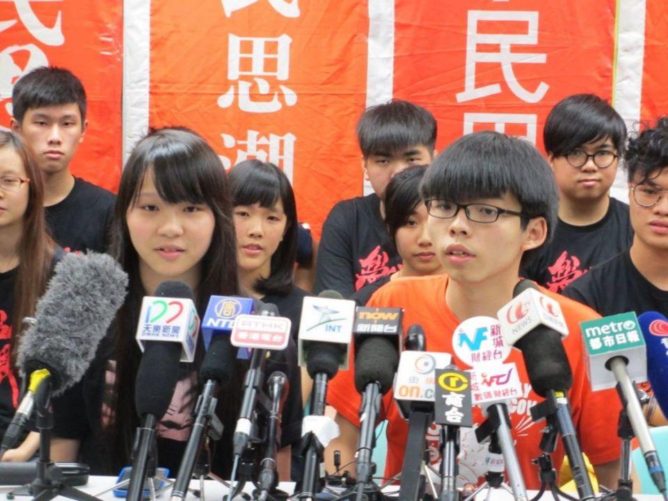 Scholarism suspends operation.