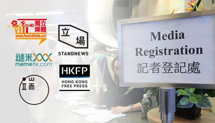 Photo: HKFP/StandNews.