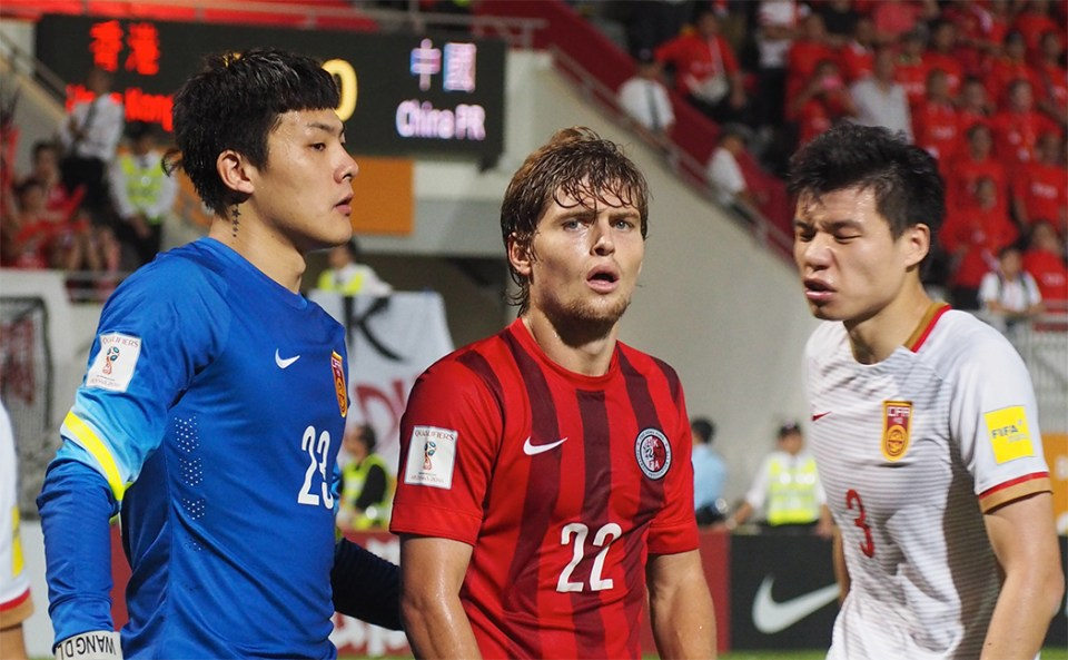 Mckee playing against China.