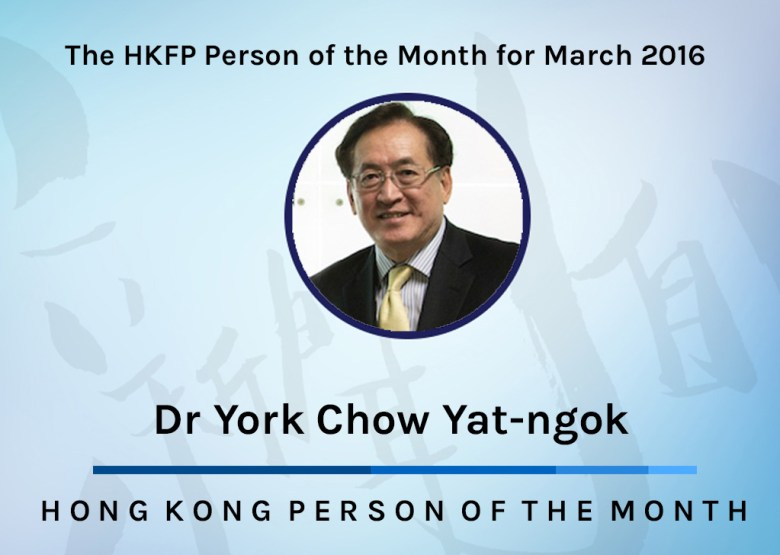 york chow person of the month