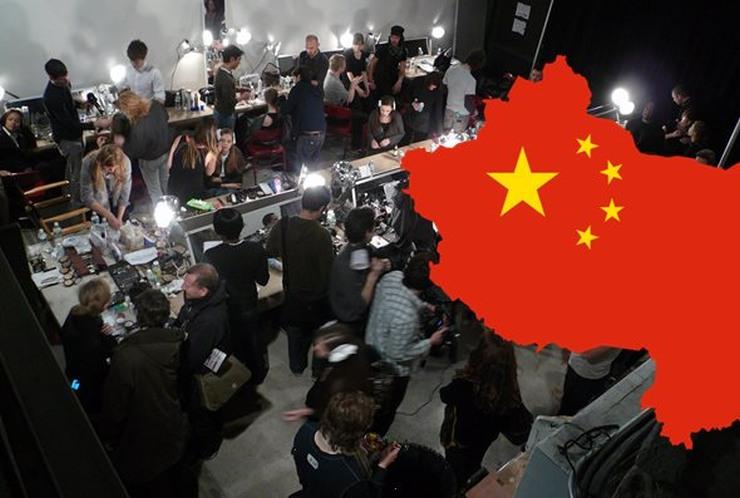 featured china fashion