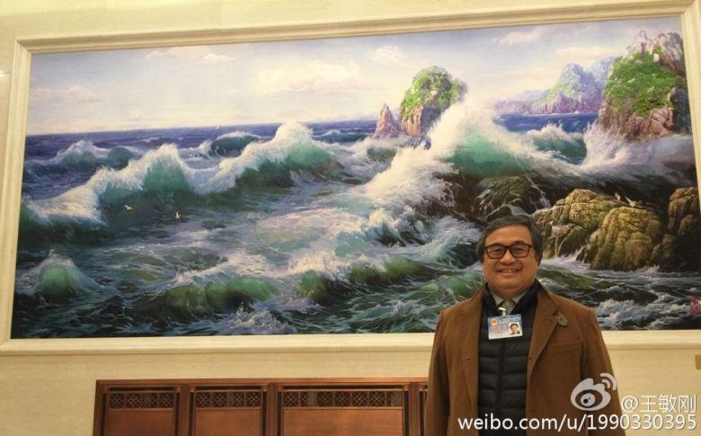 peter wong man-kong npc meeting anti-terror