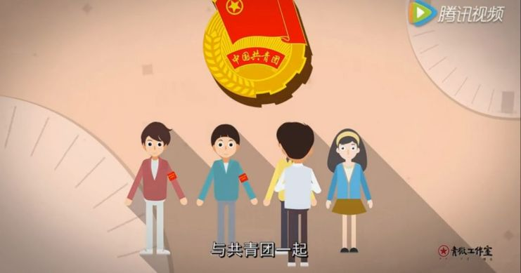 Animated Chinese Communist Youth League members.