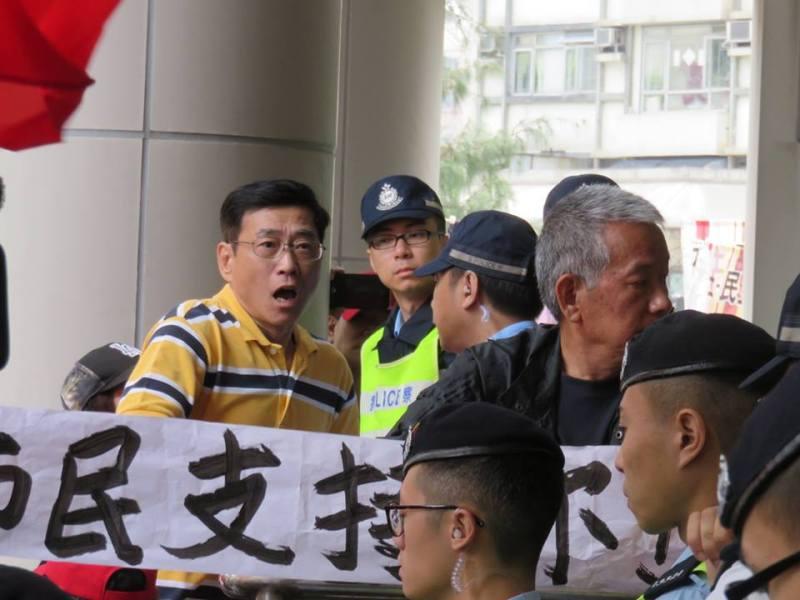protesters cy yuk man