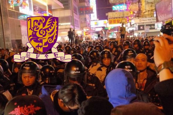 CUHK survey peaceful protest