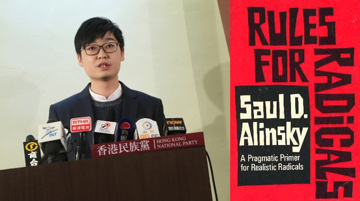 Hong Kong National Party's Chan Ho-tin.