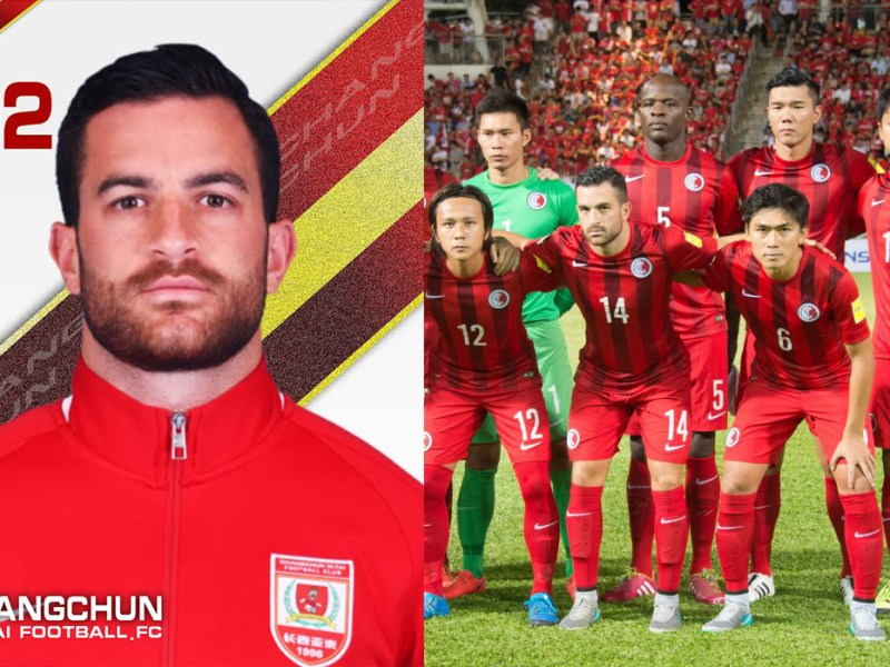 Jack Sealy in the Chinese Super League; in the Hong Kong national team.