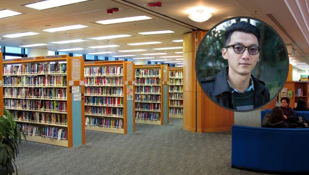 Alvin Cheng library