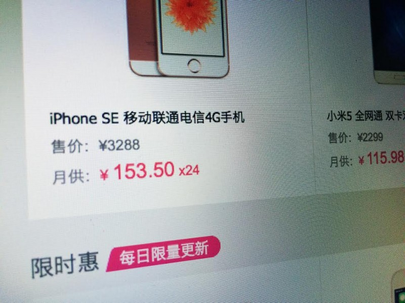 Chinese online shopping malls encouraging college students to pay by installment. But risks are hidden.