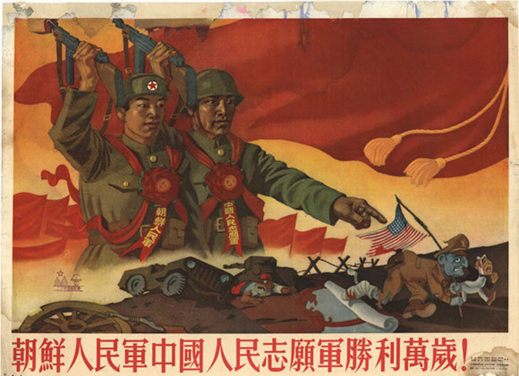 A Chinese poster during the Korean war.