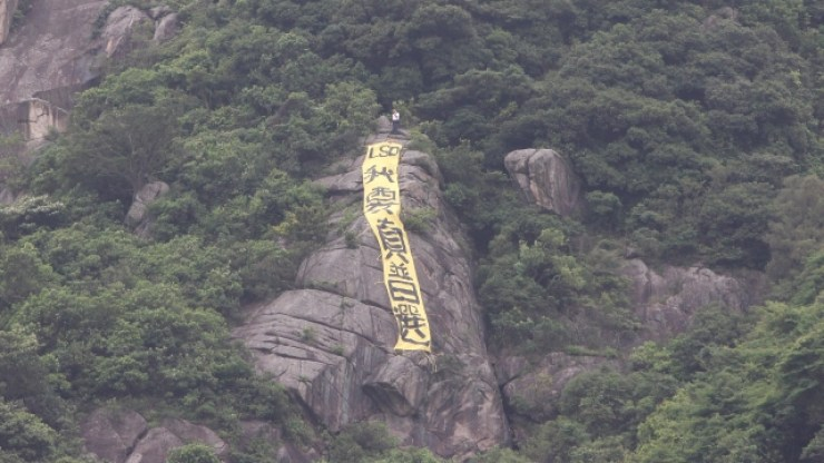 genuine universal suffrage lion rock