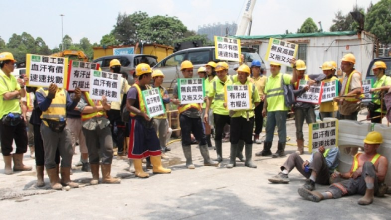 high speed construction workers