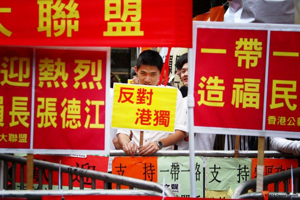 anti independence placard
