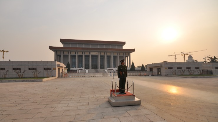 Mausoleum of Mao Zedong