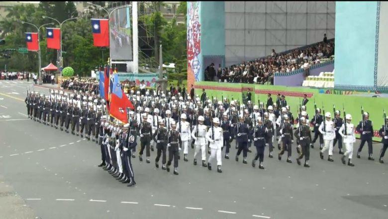 Taiwan's inauguration ceremony