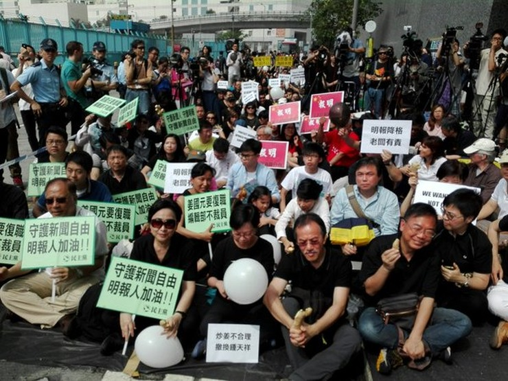 ming pao protest