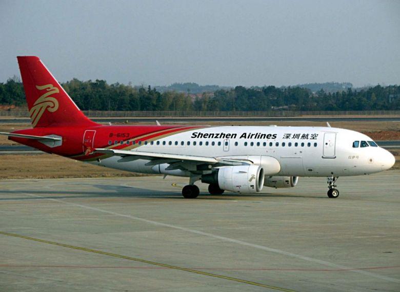 Shenzhen Airlines aircraft