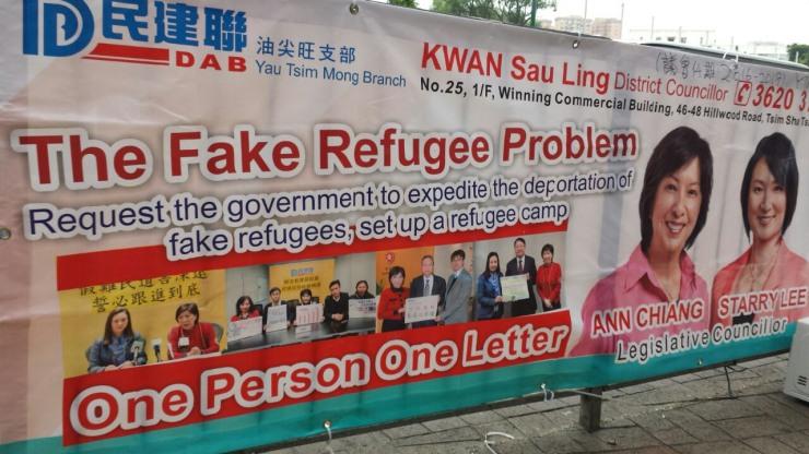 refugees fake dab
